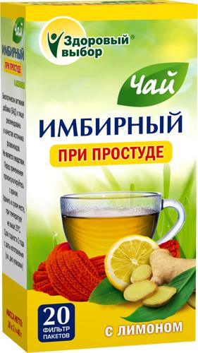 Купить Имбирный чай здоровый выбор лимон цена