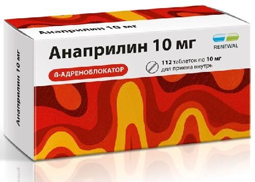 Купить Анаприлин 0,01 n112 табл инд/уп /renewal/ цена