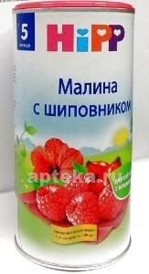 Купить Чай малина с шиповником 6+ 200,0 цена