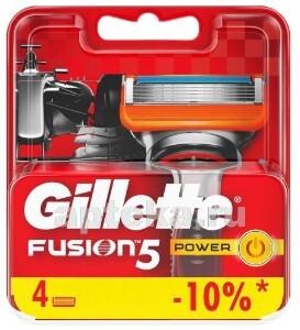 Купить Fusion power кассеты сменные для безопасных бритв n4 цена
