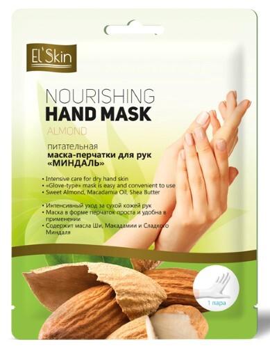 Купить Маска-перчатки для рук питательная миндаль 1пара цена