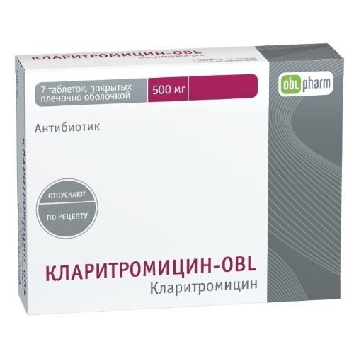 Купить Кларитромицин obl цена