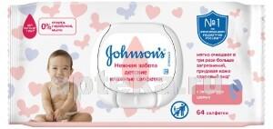 Купить Baby влажные салфетки нежная забота n64 цена