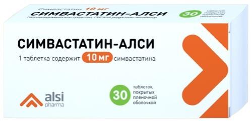 Симвастатин-алси