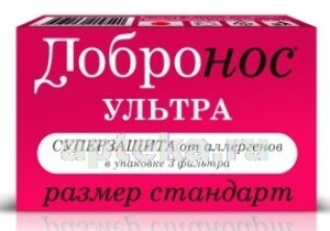 Купить Ультра фильтр для носа стандарт n3 цена