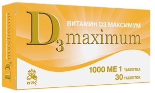 Купить Витамин d3 максимум n30 табл массой 200мг цена
