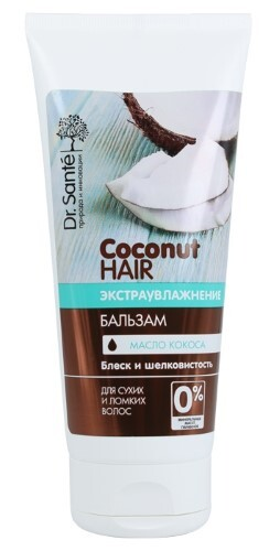 Купить Coconut hair бальзам для волос 200мл цена