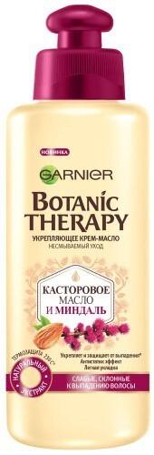 Купить Botanic terapy крем-масло укрепляющее несмываемый уход  касторовое масло и миндаль 200мл цена