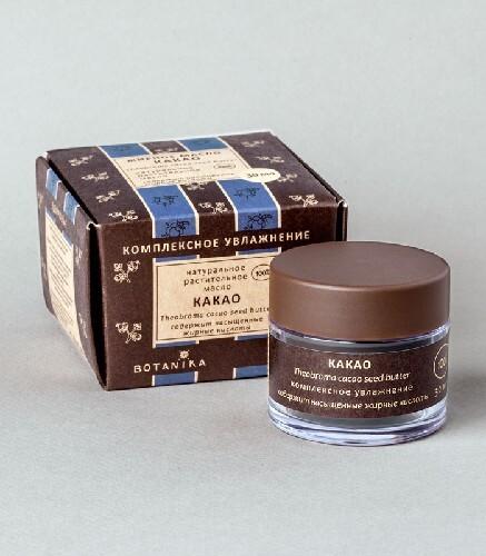 Купить Масло какао натур растит 30мл банка/ботаника/ цена