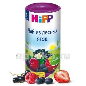 Купить Чай из лесных ягод 6+ 200,0 цена