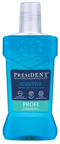 Купить Президент profi ополаскиватель для полости рта sensitive 250мл цена