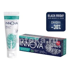 Купить Sensitive зубная паста бережное осветление эмали 75мл цена
