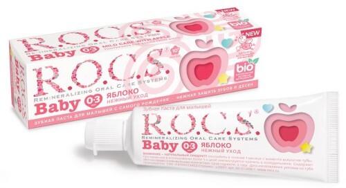 Купить Зубная паста baby яблоко 45,0 цена
