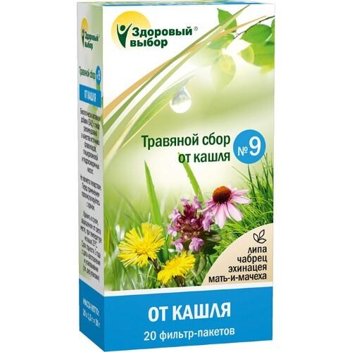 Купить Травяной сбор здоровый выбор n9 цена