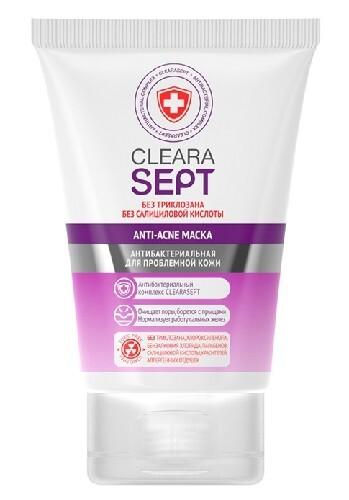 Купить Anti-acne маска антибактериальная для проблемной кожи 100мл цена