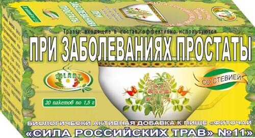 Купить Фиточай сила российских трав n11 цена
