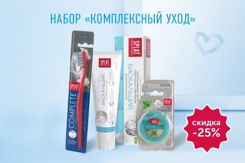 Купить Набор «splat с зубной нитью №3» цена