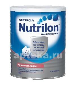 Купить Аминокислоты сухая смесь детская цена