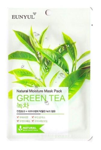 Купить Маска тканевая для лица с экстрактом зеленого чая n1 цена