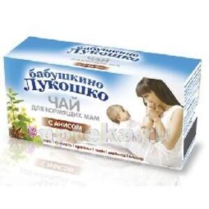 Купить Чай для кормящих мам с анисом n20 ф/п цена