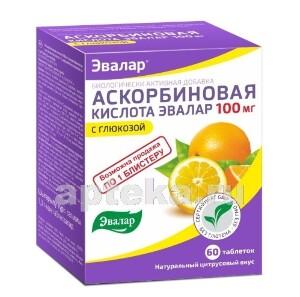 Купить Аскорбиновая кислота 100мг цена