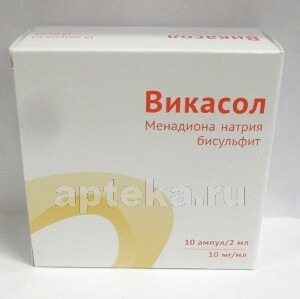 Купить Викасол 0,01/мл 2мл n10 амп р-р в/м/озон/ цена