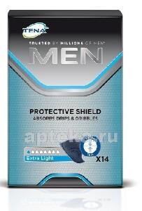 Купить Men extra light урологические прокладки n14 цена