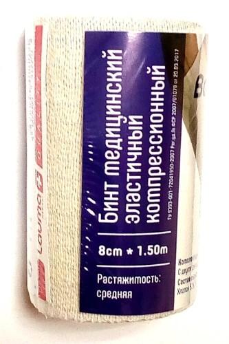Купить Бинт медицинский эластичный компрессионный цена