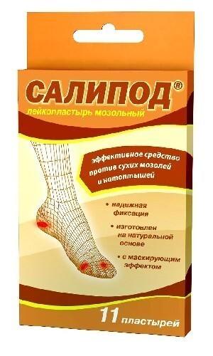 Набор ЛЕЙКОПЛАСТЫРЬ МОЗОЛЬНЫЙ САЛИПОД N11 НАБОР - 3 упаковки со скидкой