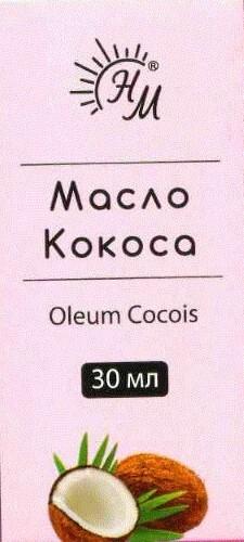 Купить Масло кокосовое косметическое 30мл цена