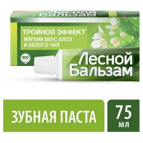 Купить Зубная паста для укрепления десен c экстрактом белого чая и соком алоэ 75мл цена