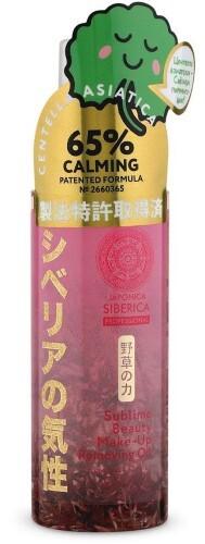 Купить Japonica siberica гидрофильное масло для снятия макияжа 125мл цена