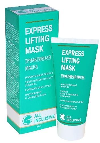 Купить Express lifting mask маска триактивная 50мл цена