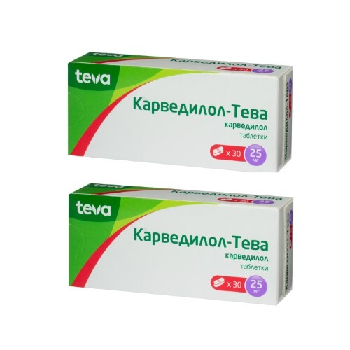 Купить Набор карведилол-тева 0,025 n30 табл - 2 упаковки по специальной цене цена