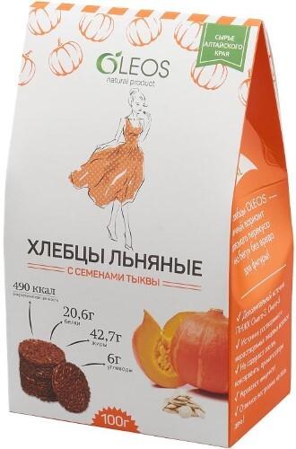 Купить Хлебцы льняные с семенами тыквы 100,0 цена