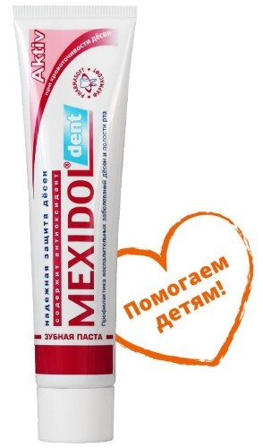 Купить Зубная паста aktiv 100,0 цена