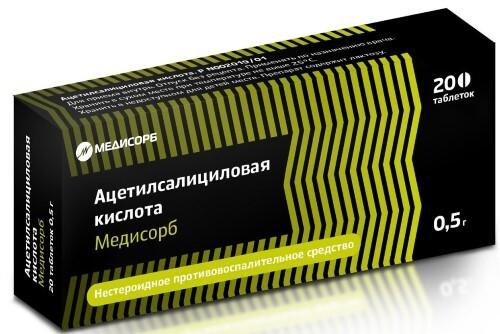 Купить Ацетилсалициловая кислота медисорб цена