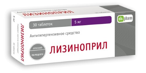 Лизиноприл-obl