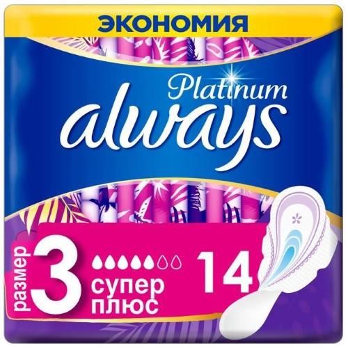 Купить ALWAYS PLATINUM ULTRA SUPER PLUS ЖЕНСКИЕ ГИГИЕНИЧЕСКИЕ ПРОКЛАДКИ N14 цена