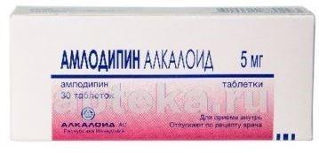 Купить Амлодипин алкалоид цена