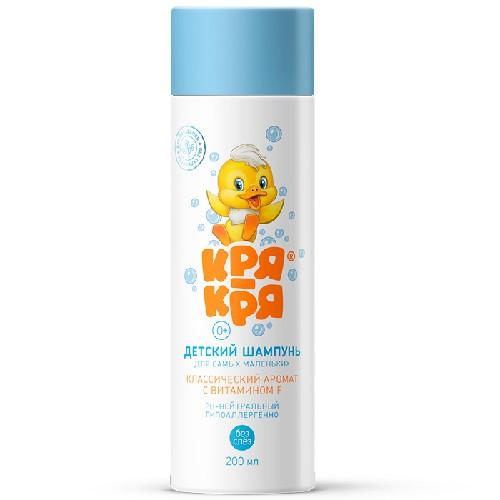 Купить Детский шампунь для самых маленьких с витамином f 200мл 0+ цена