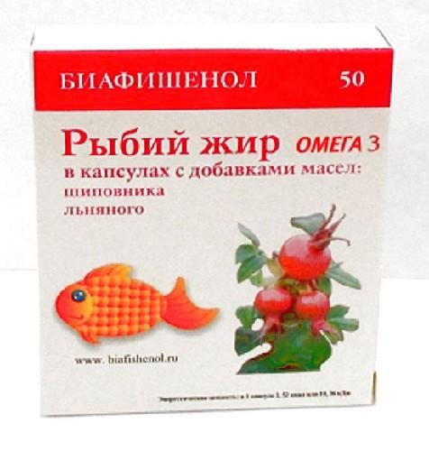 Купить Рыбий жир биафишенол с масл шиповн/льна цена