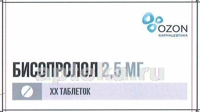 Купить БИСОПРОЛОЛ 0,0025 N30 ТАБЛ П/ПЛЕН/ОБОЛОЧ/ОЗОН/ цена