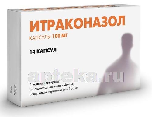 Купить ИТРАКОНАЗОЛ 0,1 N14 КАПС/АВВА РУС цена