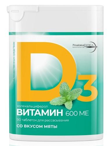 Купить Витамин д3 (холекальциферол) 600ме со вкусом клубники цена