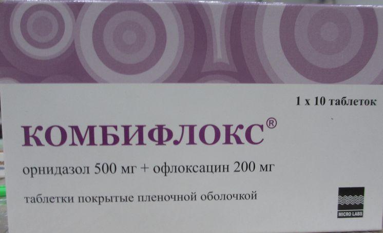 Комбифлокс