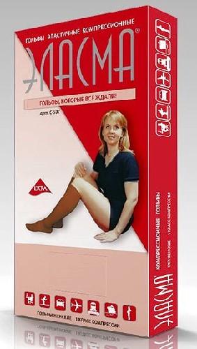 Купить Гольфы компрессионные эластичные женские 501 цена