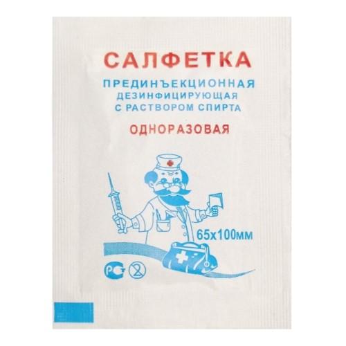САЛФЕТКА ПРЕДИНЪЕКЦИОННАЯ ДЕЗИНФИЦИРУЮЩАЯ С РАСТВОРОМ СПИРТА ОДНОРАЗОВАЯ ЛЕЙКО 65Х100ММ N100 - цена 147 руб., купить в интернет аптеке в Москве САЛФЕТКА ПРЕДИНЪЕКЦИОННАЯ ДЕЗИНФИЦИРУЮЩАЯ С РАСТВОРОМ СПИРТА ОДНОРАЗОВАЯ ЛЕЙКО 65Х100ММ N100, инструкция по применению