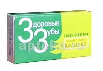 Купить ЖЕВАТЕЛЬНАЯ СМОЛКА ЗДОРОВЫЕ ЗУБЫ N10 ТАБЛ ПО 1,0Г цена