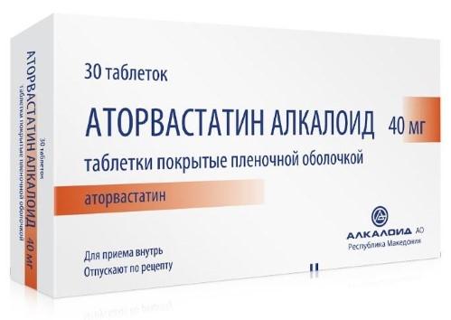 Купить АТОРВАСТАТИН АЛКАЛОИД 0,04 N30 ТАБЛ П/ПЛЕН/ОБОЛОЧ цена